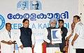 Manmohan Singh launching the title of new Television Channel 'Kaumudy' at the centenary celebrations of Kerala Kaumudi Publications Limited, at Kanakakkunnu Palace, Thiruvananthapuram, in Kerala on February 12, 2011.jpg