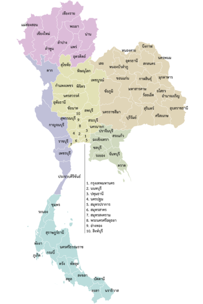 http://upload.wikimedia.org/wikipedia/commons/thumb/3/3a/Map_TH_provinces_by_geographic.png/400px-Map_TH_provinces_by_geographic.png