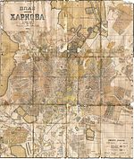 Map of Kharkov (1938).jpg