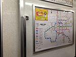 Map of Osaka Municipal Subway in a Osaka Subway train.JPG