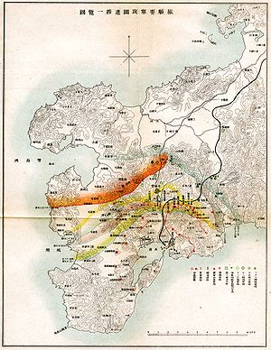 Siege of Port Arthur - Advances of the Japanese 3rd Army Blue line:July 30, Red:August 15, Yellow:August 20, Green:January 2
