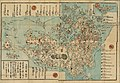 Map of the nine provinces of Kyūshū (14498334687).jpg