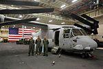 Marines, Sailors host Brazilian guests for reception aboard USS America 140807-M-XX999-181.jpg
