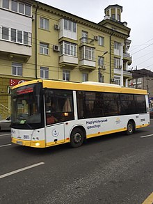 ore dictionary export bus