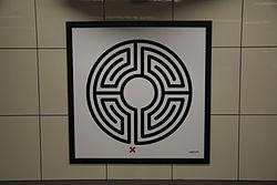 Mark Wallinger Labyrinth 233 - Hyde Park Corner.jpg