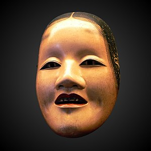 nouvelle arrivée acheter de nouveaux modélisation durable Masque — Wikipédia