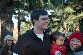 Matt Harding - Matt Harding in Yoyogi Park, Tokyo, Japan on January 27, 2007.