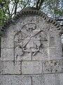 Max-joseph-bridge Munich-relief2.jpg