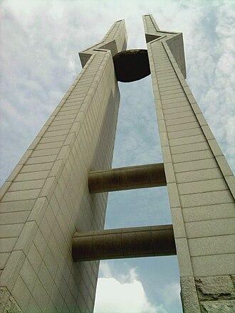 Gwangju Uprising - Image: May 18th Memorial Monument