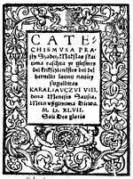 Mazvydo katekizmas