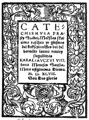 The first printed book in Lithuanian Catechism of Martynas Mazvydas by Martynas Mazvydas Mazvydo katekizmas.jpg