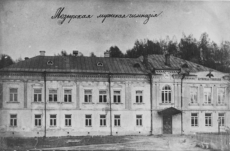 Mazyr, Śvidoŭskaja, Kianievič. Мазыр, Сьвідоўская, Кяневіч (1901-17) (3)