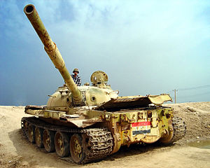 Battle of Khorramshahr - Iraqi T-62 tank wreckage at Khorramshahr, Khuzestan