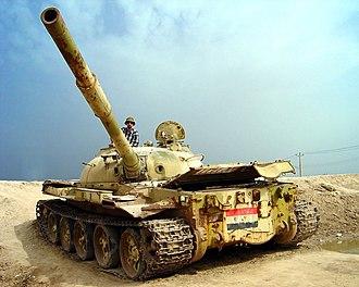 Battle of Khorramshahr - Iraqi T-62 tank wreckage at Khorramshahr, Khuzestan