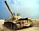 Me, Iraqi war tank.jpg