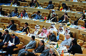 16th Summit of the Non-Aligned Movement - Closing ceremony of the Non-Aligned Movement (NAM) summit with the presence of members' heads of state