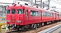 Meitetsu 7700 series 011.JPG