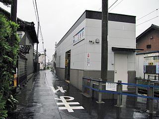 Tamano Station Railway station in Ichinomiya, Aichi Prefecture, Japan