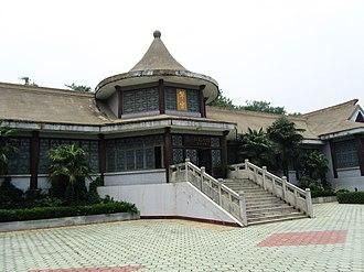 Tao Xingzhi Memorial (Nanjing) - Memorial Hall of Tao Xingzhi