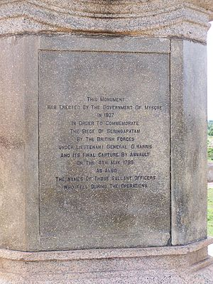 61st Pioneers - Image: Memorial the Siege of Seringapatam (1799) by the Mysore Government, Seringapatam