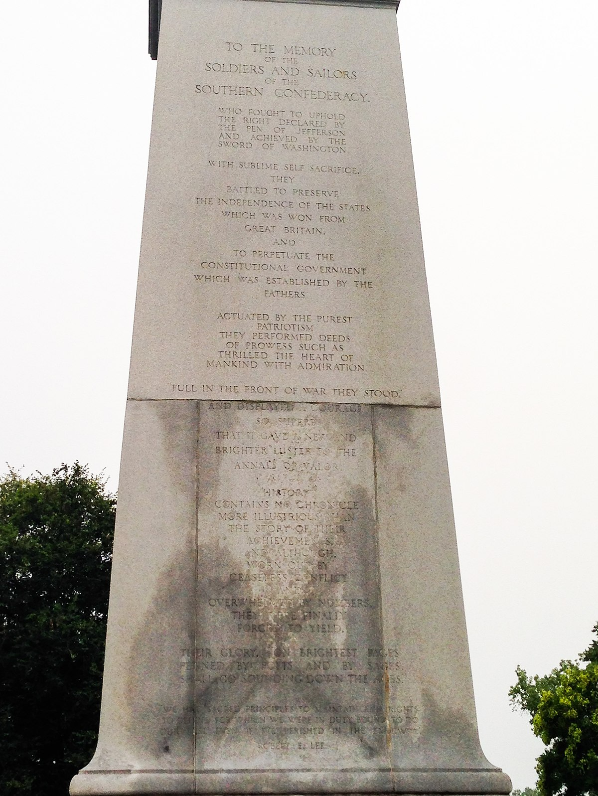 Memorial To Arthur Memorial: Memorial To The Confederate Dead (St. Louis)