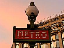 Metro station January 9, 2008.jpg