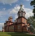 Michałowo - Orthodox church of St. Nicholas 07.jpg