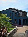 Michael Park Rudolf Steiner School.JPG