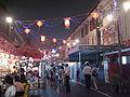 Mid-Autumn Festival, Chinatown 38, 102006.JPG