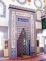 Mihrab of Hüseyin Keçici Mosque, Istanbul.jpg