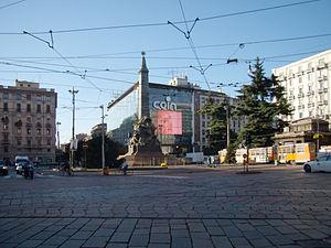 Porta Vittoria - Piazza Cinque Giornate