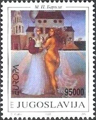 Milena Pavlović-Barili - Image: Milena Pavlović Barili 1993 YU 2604 stamp