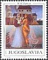 Milena Pavlović-Barili 1993 YU 2604 stamp.jpg