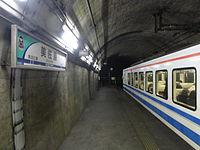 Misashima-Station platform 20150104.jpg