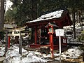 Mitomo Shrine near Nikko Futarasan Shrine.jpg
