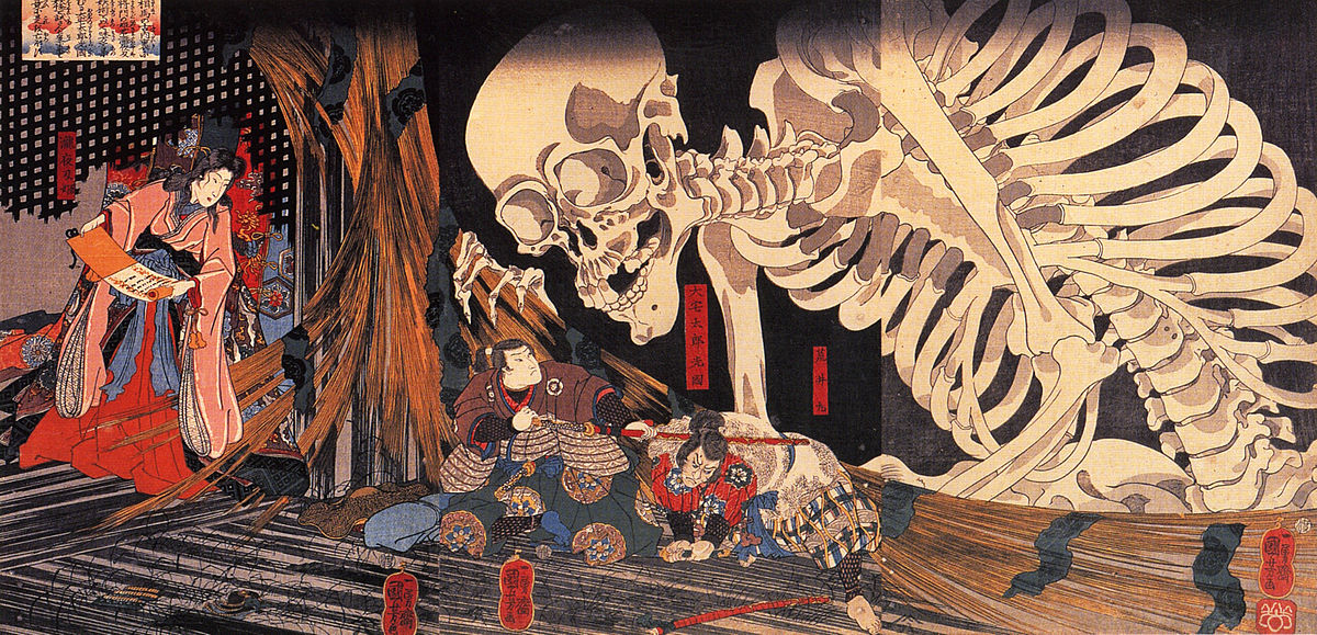 Mitsukuni defying the skeleton spectre invoked by princess Takiyasha.jpg