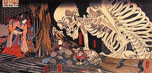 Gashadokuro - Image: Mitsukuni defying the skeleton spectre invoked by princess Takiyasha