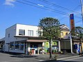 Miyazaki Taiyo Bank Nishi-Sadowara Branch.jpg