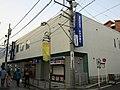 Mizuho Bank Chofu-Sengawa Branch.jpg