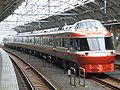 Model 7000 old color of Odakyu Electric Railway.JPG