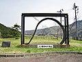 Mogamigawa Samidare Ozeki rubber dam cutaway monument.jpg