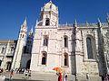Monastero dos Jeronimos IMG 20160902 112721 (29293373890).jpg