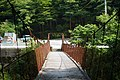 Monobecho Befu, Kami, Kochi Prefecture 781-4644, Japan - panoramio.jpg