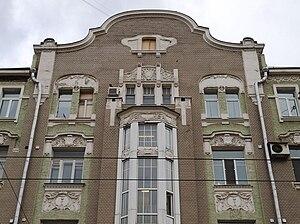 Vladimir Vladimirovich Sherwood - Image: Moscow, Pokrovka 44 gable