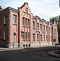 Moscow, School in B.Kharitonyevsky Lane.jpg