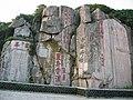 Mount Tai 3.jpg