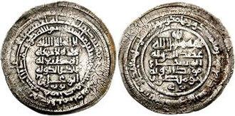 Mu'ayyad al-Dawla - Coin of Mu'ayyad al-Dawla