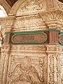 Muhammad Ali Pasha Mosque and Mauseloum - Cairo Citadel 20190604 130850.jpg