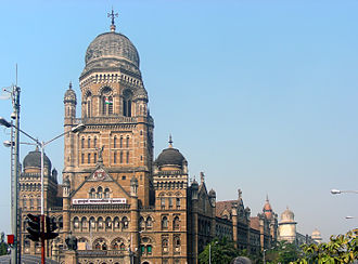 Municipal Corporations in India - Municipal Corporation Building, Mumbai