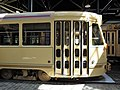 Musée de Tram, Brüssel, Belgien 09.jpg